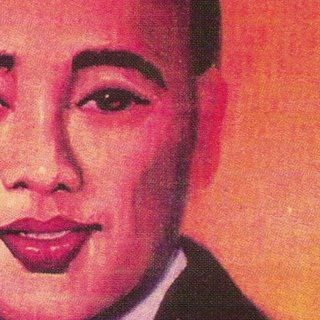 sinn sithamouth image from: yawningandbalafon.blogspot.com