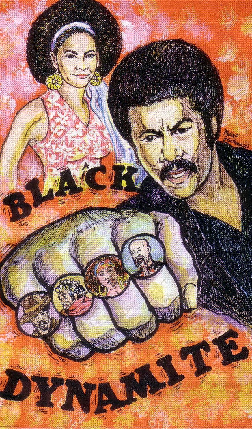 black dynomite (2)